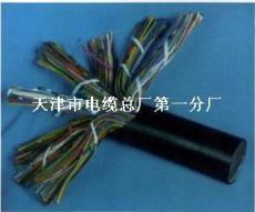 HYAT充油通信電纜100 對通信電纜