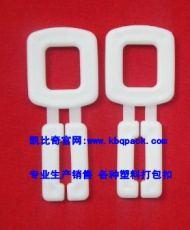 新品塑料打包扣-大号塑料打包扣-19MM塑料打包扣
