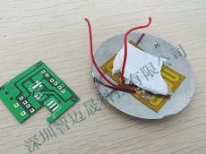 暖手寶溫度控制板提供 可OEM