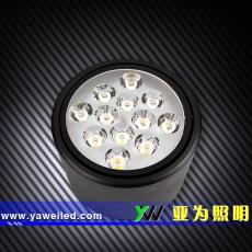 大功率LED 12W車鋁明裝筒燈