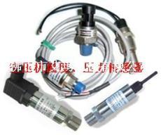 空压机压力传感器 压力变送器 温度传感器