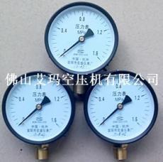 空壓機壓力表 儲氣罐壓力表 壓力容器壓力表