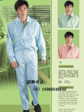成都服装厂-成都服装定做-成都服装厂家-成都工作服厂