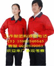 西藏工作服 西藏工作服定做 西藏工作服厂 西藏服装厂家 西藏工作服