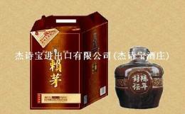 5斤裝賴茅封壇酒