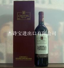 法國卡斯特蘇維濃葡萄酒