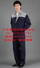 四川服装厂 四川服装厂家 四川服装定做 四川工作服定做