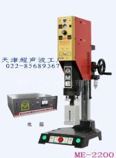 15KHZ超音波塑料焊接机