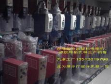 天津超声波设备厂 展示厅塑料焊接设备一览图