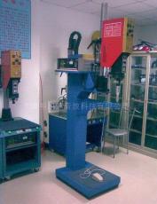中空板周转箱专用焊接机-中空包装箱焊接设备