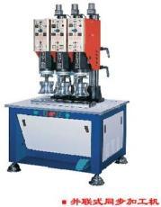 超声波并联式同步加工机 三头机