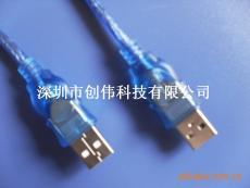 USB電腦對拷數據線