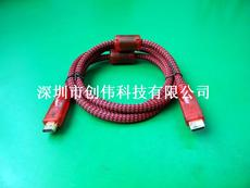 Supply HDMI CABLE 19P MALE TO MALE
