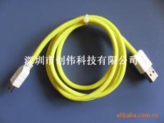 USBA公对MINI 5PIN数据传输线