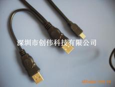 USB移动硬盘盒数据线