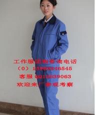 乌鲁木齐工作服 乌鲁木齐工作服定做 乌鲁木齐工作服厂家