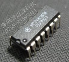 深圳单片机软件方案开发公司 电子产品开发