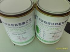 GLAZE格麗斯樹脂涂料