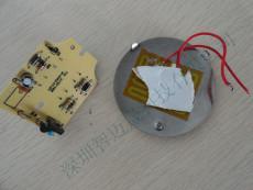 USB充電暖手寶上一般用的是那個溫控IC