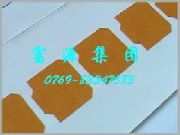 青海3MVHB胶带 贵阳3M汽车胶带 陕西3M封箱胶带 长沙3M美纹纸胶带