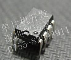 广东直发器IC 三键五灯直发器IC
