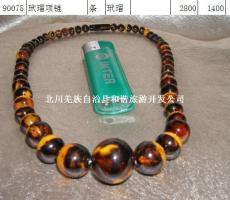 北川和谐旅游玳瑁项链