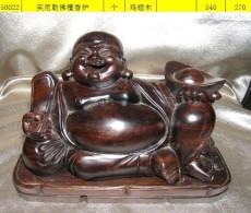 北川和谐旅游酸枝雕刻笑尼勒佛香炉