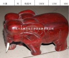 北川和谐旅游鸡翅木雕刻大象