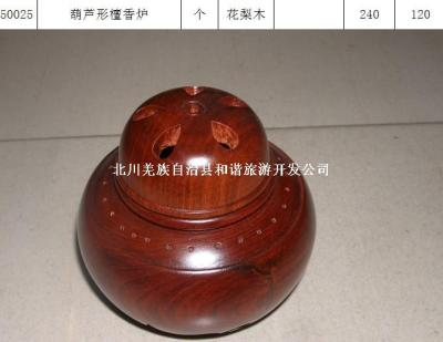 北川和谐旅游葫芦型檀香炉