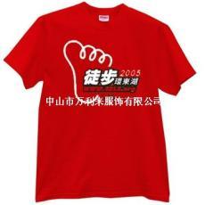 T086 T恤 广告衫 文化衫
