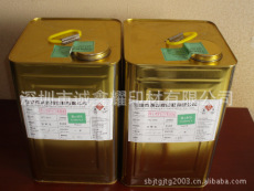 即干型PET環保強力吸塑油