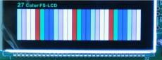 27色真彩 段碼屏