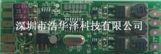 DMX512三通道恒流驅動模塊