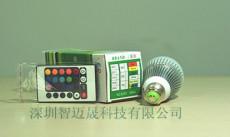 LED遥控控制器及群控系统 LED全彩调光遥控情景灯 LED调光遥控