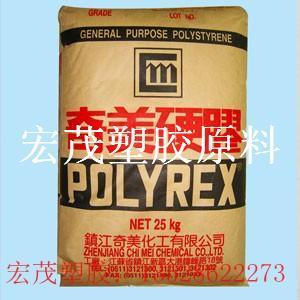 台湾台化HIPS塑料粒子HIPS HP9450