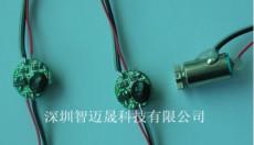 单片机开发设计 小家电控制板 按摩器控制板