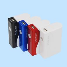 遠冠移動電源 充電寶 外置電池 4400毫安 時尚型