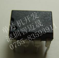 深圳创意电子产品设计