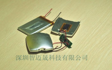 深圳开发生产有优势的方案公司 暖手宝方案