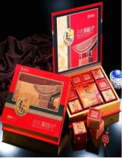 麦轩名典聚福月月饼 零售价148.00元