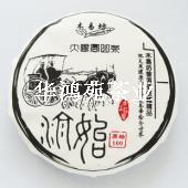 云南普洱茶 生茶餅 原始100 2011年古樹茶純料 七子餅茶