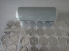 導熱鋁箔LB9003G