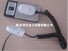 手机防盗器