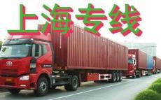 上海站=深圳坪山物流公司直达到上海物流公司
