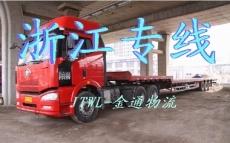 宁波物流专线到深圳坪山物流公司直达
