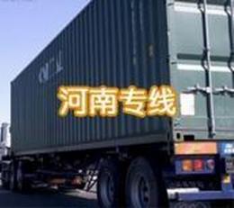 深圳坪山到河南物流公司-坪山到郑州物流专线