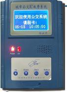 深圳巴士车载收费机