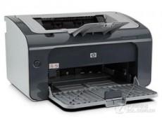HP1106黑白激光打印機