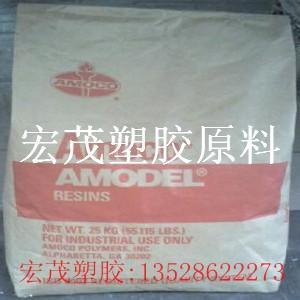 美国阿莫科PPA塑胶粒料AF1145