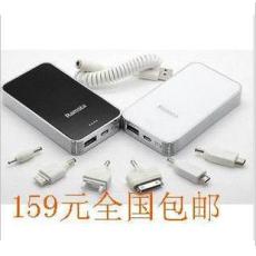 蘋果便攜式移動電源 正品熱賣充電寶 手機通用